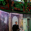 فراخوان ششمین سوگواره عاشورایی عکس هیأت-احمد صالحی-بخش اصلی -جلسه هیأت
