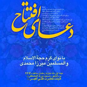 سوگواره سوم-پوستر 204-علی ناصر...