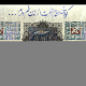 سوگواره دوم-پوستر 5-سید محمد اعظم موسویان-پوستر اطلاع رسانی سایر مجالس هیأت