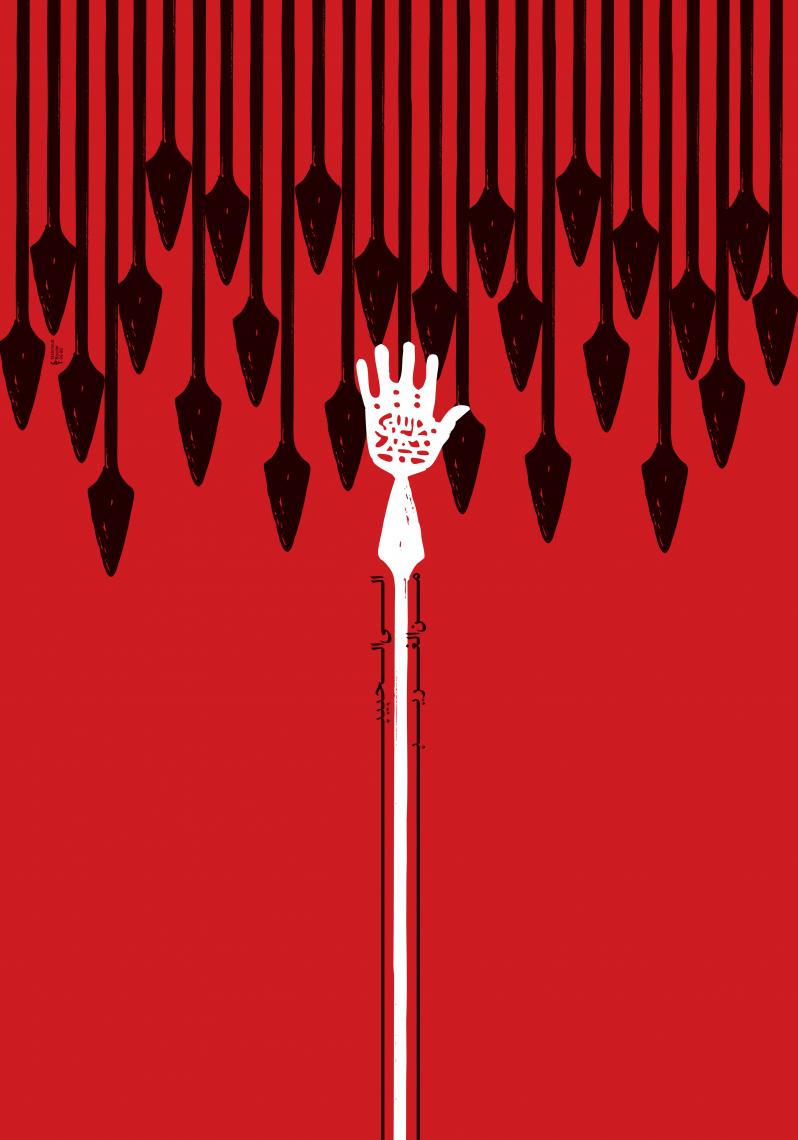سوگواره دوم-پوستر 8-محمود بازدار-پوستر عاشورایی