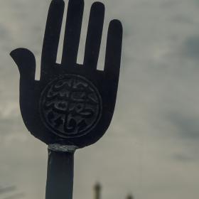 سوگواره پنجم-عکس 42-محمدرضا پارساکردآسیابی-پیاده روی اربعین از نجف تا کربلا