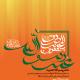سوگواره دوم-پوستر 8-سید حسین یثربی-پوستر اطلاع رسانی سایر مجالس هیأت