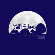 هشتمین سوگواره عاشورایی پوستر هیات-علی حسین زاده-ویژه-تبلیغ در فضای مجازی