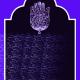سوگواره چهارم-پوستر 16-مرتضی  حبیبی-پوستر عاشورایی