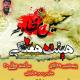 سوگواره سوم-پوستر 1-محمد صفائی-پوستر اطلاع رسانی هیأت جلسه هفتگی