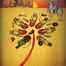 سوگواره پنجم-پوستر 11-محمد صابر شیخ رضایی-پوستر عاشورایی