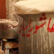 سوگواره چهارم-عکس 3-امیرمحمد نوشاد-جلسه هیأت فضای بیرونی