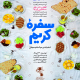 سوگواره پنجم-پوستر 18-محمدرضا ملاحسینی-پوستر اطلاع رسانی سایر مجالس هیأت
