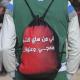 سوگواره پنجم-عکس 24-روح ا...  مهاجر-پیاده روی اربعین از نجف تا کربلا