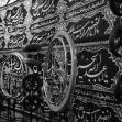 سوگواره پنجم-عکس 69-احسان ارباب پوری-پیاده روی اربعین از نجف تا کربلا
