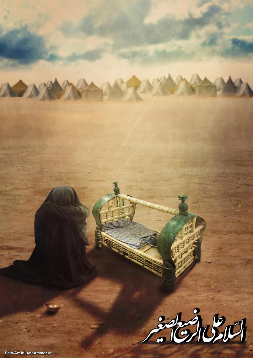 سوگواره سوم-پوستر 20-محمد اسماعیلی رنانی-پوستر عاشورایی