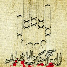 سوگواره چهارم-پوستر 47-جلال صابری-پوستر عاشورایی