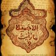سوگواره پنجم-پوستر 2-ابراهیم  اکبرزاده-پوستر عاشورایی
