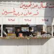 سوگواره پنجم-عکس 19-بهنام  احمدخانی-پیاده روی اربعین از نجف تا کربلا