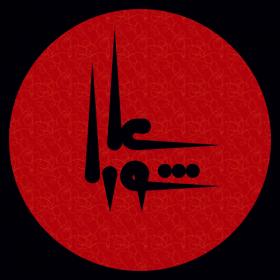 سوگواره پنجم-پوستر 9-فرهاد صادقی-پوستر عاشورایی
