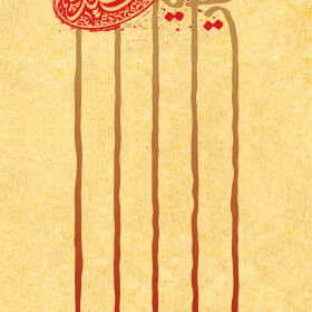 سوگواره سوم-پوستر 3-احمد غفاری-پوستر عاشورایی