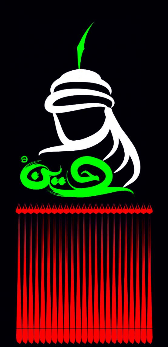 سوگواره پنجم-پوستر 8-فرهاد صادقی-پوستر عاشورایی