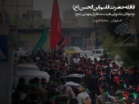 سوگواره سوم-عکس 6-سیدرضا عقیلی-آیین های عزاداری