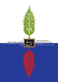 سوگواره دوم-پوستر 5-محمد صمدی-پوستر عاشورایی