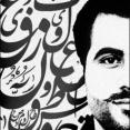 محمد اهوز