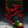 سوگواره سوم-پوستر 38-مریم ابراهیمی-پوستر عاشورایی