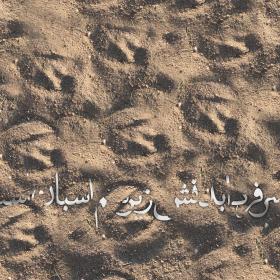 سوگواره دوم-پوستر 6-حسین براتی-پوستر عاشورایی