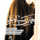 سوگواره پنجم-پوستر 21-محمدرضا ملاحسینی-پوستر اطلاع رسانی سایر مجالس هیأت
