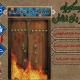 سوگواره پنجم-پوستر 2-مجتبی امیری رامشه-پوستر اطلاع رسانی سایر مجالس هیأت