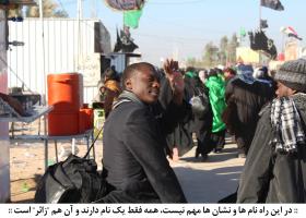 سوگواره دوم-عکس 5- احمدی-پیاده روی اربعین از نجف تا کربلا