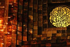 هشتمین سوگواره عاشورایی عکس هیأت-منصوره باقری-بخش اصلی-سوگواری بر خاندان عصمت(ع)