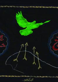 سوگواره پنجم-پوستر 5-مرتضی حاجیانی-پوستر عاشورایی