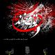 سوگواره پنجم-پوستر 65-محمد هاشم پور-پوستر های اطلاع رسانی محرم