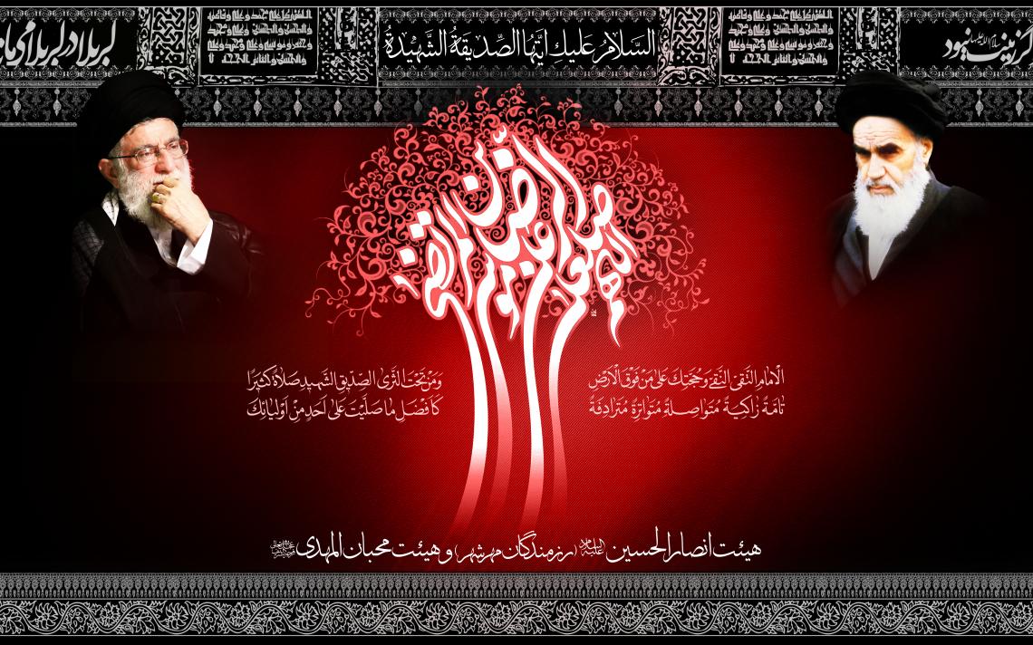 سوگواره دوم-پوستر 1-حسین براتی-پوستر عاشورایی