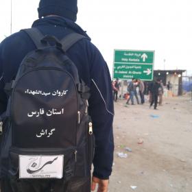 سوگواره چهارم-عکس 9-مسلم محمدی-پیاده روی اربعین از نجف تا کربلا