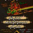 هفتمین سوگواره عاشورایی پوستر هیأت-جواد غدیری-بخش اصلی -پوسترهای محرم