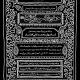 سوگواره سوم-پوستر 12-محمد افشار-پوستر اطلاع رسانی سایر مجالس هیأت