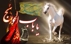 سوگواره سوم-پوستر 56-صالح پورسالم-پوستر عاشورایی