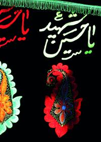سوگواره اول-پوستر 6-محمد غمزه-پوستر هیأت