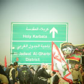 سوگواره پنجم-عکس 3-محمد وحیدیان-پیاده روی اربعین از نجف تا کربلا