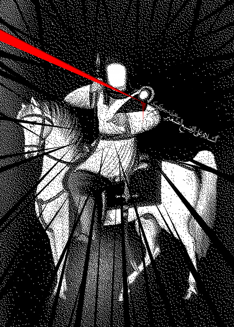 سوگواره چهارم-پوستر 7-محمدرضا حافظی-پوستر عاشورایی