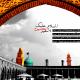 سوگواره دوم-پوستر 56-جواد غدیری-پوستر عاشورایی