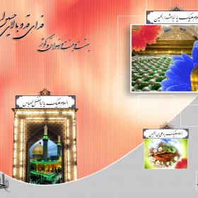 سوگواره سوم-پوستر 70-جواد غدیری-پوستر عاشورایی