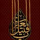 سوگواره سوم-پوستر 7-حسین علیمحمدی-پوستر اطلاع رسانی هیأت