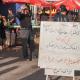 سوگواره پنجم-عکس 14-محمدرضا ملاحسینی-پیاده روی اربعین از نجف تا کربلا