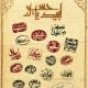 سوگواره دوم-پوستر 6-حسین علیمحمدی-پوستر عاشورایی