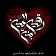 سوگواره سوم-پوستر 12-محمد اسماعیلی رنانی-پوستر عاشورایی