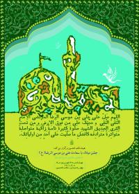 سوگواره چهارم-پوستر 45-محدثه عامری-پوستر اطلاع رسانی سایر مجالس هیأت