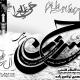 سوگواره اول-پوستر 7-حمزه احمدی-پوستر هیأت