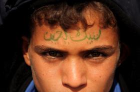 سوگواره سوم-عکس 76-حسین استوار -پیاده روی اربعین از نجف تا کربلا