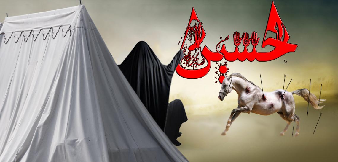 سوگواره سوم-پوستر 59-صالح پورسالم-پوستر عاشورایی
